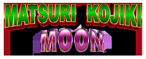 Matsuri Kojiki Moon Logo